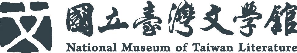 文學館logo